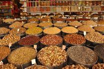 نرخ انواع آجیل «شب یلدا» در میادین میوه و تره بار اعلام شد