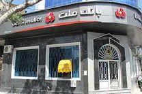 دیدار مدیرعامل بانک ملت با فعالان بخش خبر روابط عمومی به مناسبت روز خبرنگار