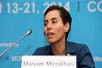 یادبود مریم میرزاخانی در شبکه چهار سیما