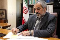 پیام تبریک استاندار کردستان صادر شد