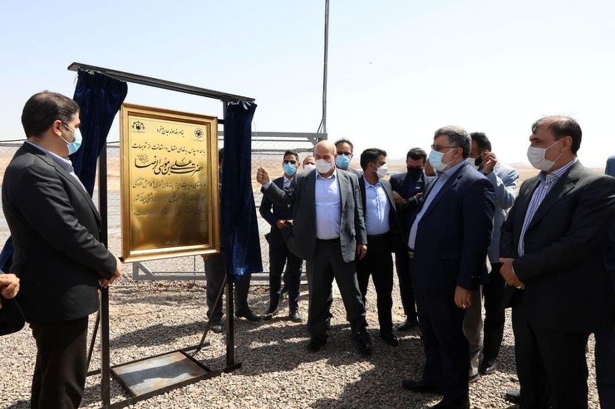 بزرگترین لندفیل مهندسی و بهداشتی پسماند کشور در مشهد افتتاح شد