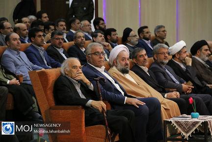 تکریم و معارفه رییس کل دادگستری استان اصفهان