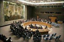 شورای امنیت تحریم های جدیدی علیه کره شمالی تصویب کرد