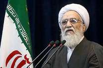 خطیب این هفته نماز جمعه تهران 16 آذر مشخص شد