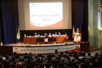 با رای سھامداران، مجمع بانک پارسیان به تنفس خورد