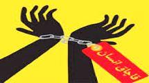ششمین محموله قاچاق انسان در سال جاری کشف شد