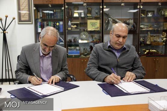 تفاهم نامه همکاری سازمان شیلات با دانشگاه تهران امضا شد