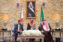 امضای یادداشت همکاری در دیدار پادشاه عربستان با رئیس جمهور فیلیپین