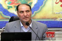 افزوده شدن 820 میلیارد تومان به درآمدهای شهرداری اصفهان