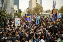مراسم راهپیمایی ۱۳ آبان  در سراسر کشور آغاز شد