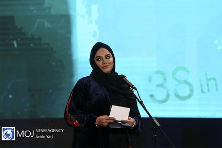 اختتامیه سی و هشتمین جشنواره فیلم فجر / نرگس آبیار
