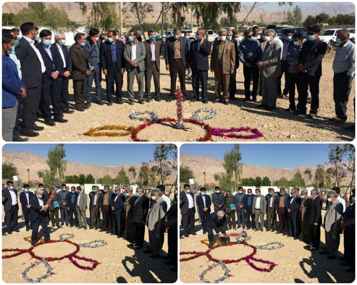آغاز ساخت چهل و هشتمین مدرسه خیرین بانک صادرات ایران در روستای «کوران» هرمزگان