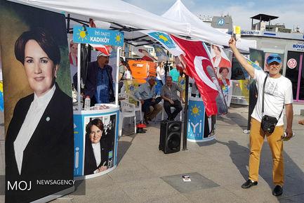 حال و هوای مردم ترکیه در انتخابات
