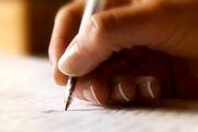 مسابقه داستان طنز «خطخطی» برگزار میشود