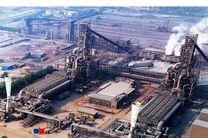 گام بلند فولاد هرمزگان در ارتقا تولید باکیفیت