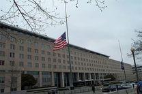 آمریکا برای تحریمهای خود علیه سپاه معافیت صادر کرد