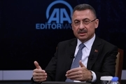 اظهارات معاون رئیس جمهوری ترکیه درباره تحریم های ضد ایرانی آمریکا