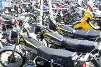 سارقان موتورسیکلت های تهران دستگیر شدند