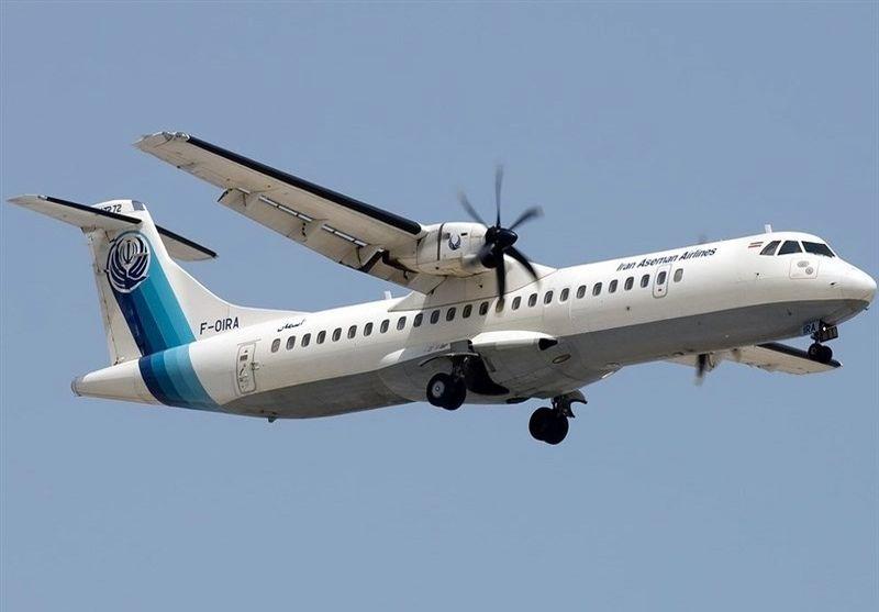 محدوده سقوط هواپیمای مسافربری مشخص شد