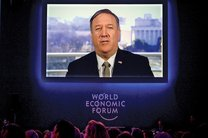 آمریکا بر شکل گیری ائتلاف علیه ایران اصرار دارد