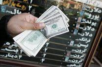 قیمت ارزهای بانکی ثابت شد