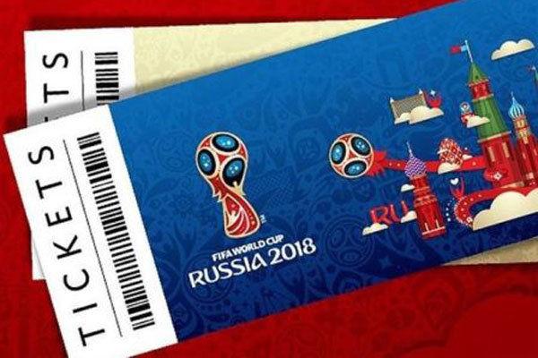 اطلاعیه فدراسیون فوتبال در مورد بلیت های جام جهانی