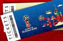 رونمایی از طراحی بلیت بازی های جام جهانی