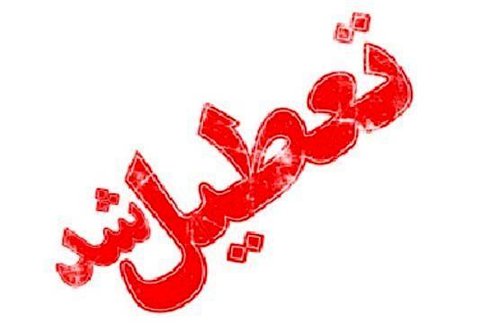 چهارشنبه باز هم جهت پایداری شبکه برق در خوزستان تعطیل اعلام شد
