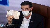 سعید محمد در سیزدهمین دوره انتخابات ریاست جمهوری نام نویسی کرد