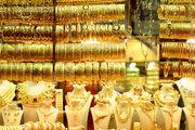 قیمت طلا ۱۵ مرداد ۹۹/ قیمت هر انس طلا اعلام شد