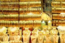 قیمت طلا ۴ دی ۹۹/ قیمت هر انس طلا اعلام شد