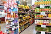 فروش کالاهای تقلبی در فضای مجازی تهدیدی برای سلامت جامعه