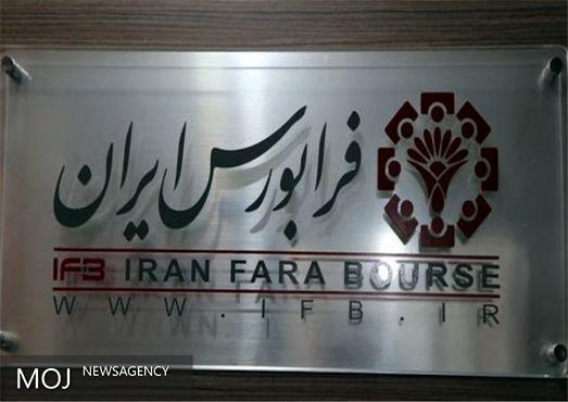 مسعود بارزانی به ایران سفر می کند