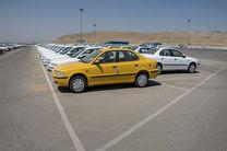 مطالبه خودروسازان فروش با قیمت حاشیه بازار!/افزایش تقاضا برای پیش فروش با کاهش عرضه و افزایش قیمت بازار