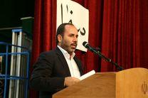برای 1500 نفر از زائران روادید صادر شده است
