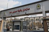 مشمولان غایبی که جریمه پرداخت کردند می توانند گواهینامه بگیرند