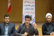 57 طرح عمرانی در شهرستان سنقر افتتاح میشود