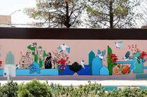 اجرای دیوار نگاره با همت سازمان سیما، منظر و فضای سبز شهرداری یزد