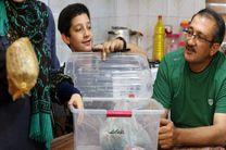 سری جدید مستند مسابقه خانه ما از شبکه نسیم به روی آنتن میرود