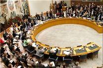 ارائه پیشنویس قطعنامه به شورای امنیت درباره استفاده تروریستهای سوری از سلاح شیمیایی