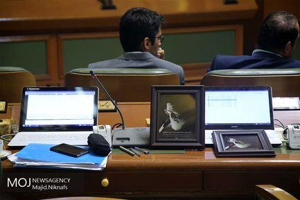 هشتاد و پنجمین جلسه شورای اسلامی شهر تهران