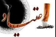 کاهش سن اعتیاد در شهرستان پارسآباد/ میزان کشفیات مواد مخدر افزایش یافته است