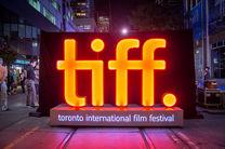 اسامی فیلمهای جشنواره تورنتو اعلام شد