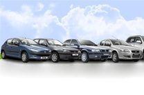 قیمت خودرو امروز ۸ دی ۹۹/ قیمت پراید اعلام شد