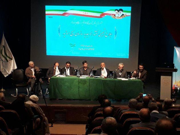 عملیات فارابی حمایت از خشونت فلسفی و خیابانی سلطنت ایران شهری بود