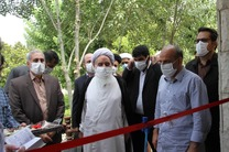 اولین فرهنگسرای تخصصی خانواده در کرمانشاه افتتاح شد
