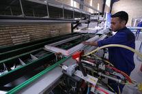 تسهیلات رونق تولید از ۱۵ هزار میلیارد تومان گذشت