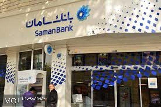 بانک سامان، پیشرو در ارائه خدمات به بازار سرمایه
