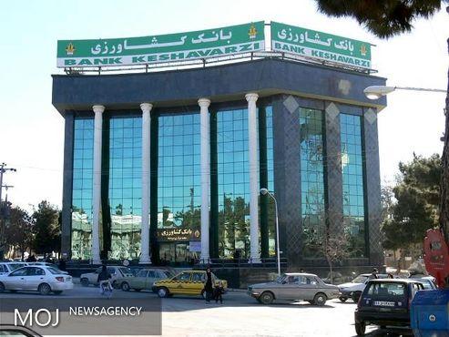 بهره برداری از واحد ۵۱۳ تنی فراوری گیاهان دارویی در استان خراسان شمالی
