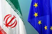 مشخص شدن زمان راه اندازی سازوکار مالی ویژه اروپا با ایران